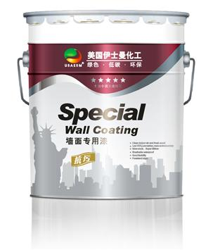 净味耐擦墙面漆