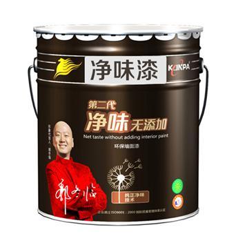 净味全能高级墙面漆