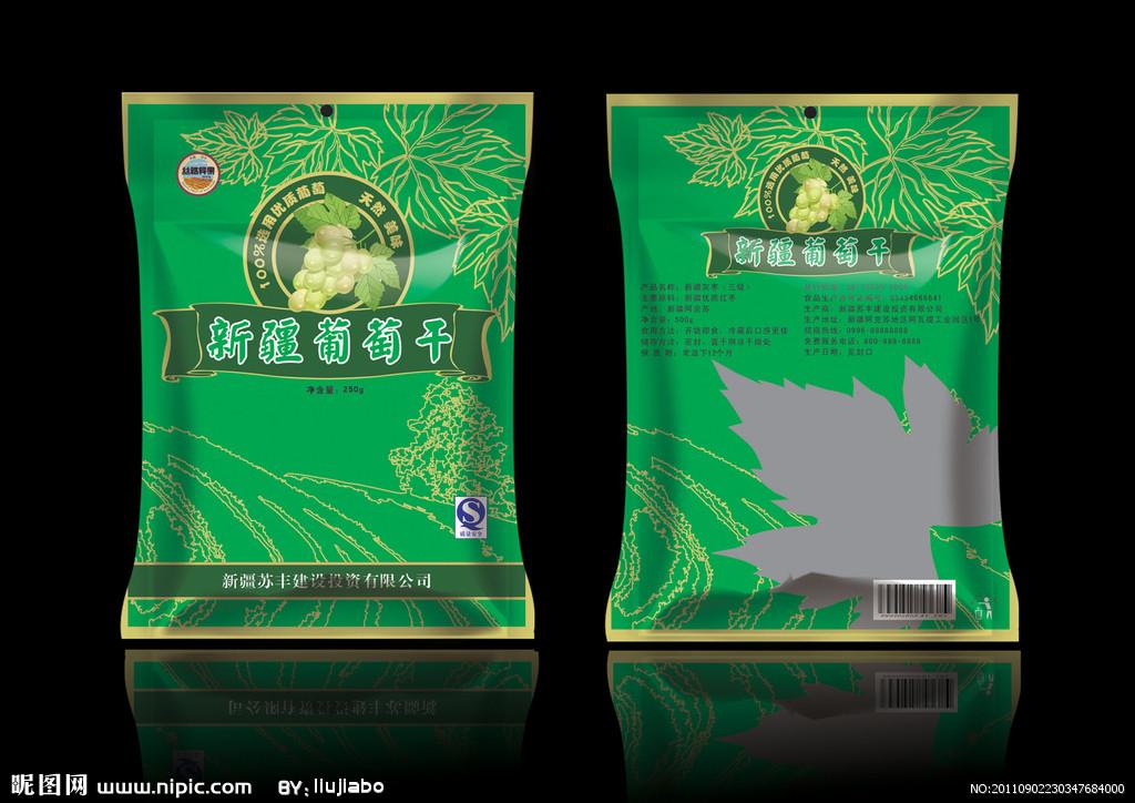 产品订购热线: 400-88565282 产品说明 百事可乐图片