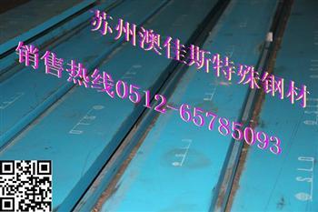 苏州LD-12模具钢
