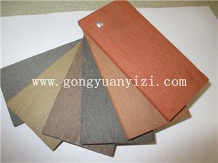 塑木地板顏色_木塑地板色卡_塑木色卡_塑木龍骨色卡 027