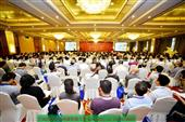 國際攝像上海國際高峰論壇攝像拍攝