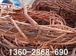 廣州市黃埔區廢銅回收公司,蘿崗收購紫銅價格真高