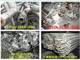 廣州市南沙區黃閣鎮廢不銹鋼回收價格