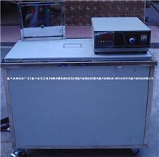 除油單槽超聲波清洗機