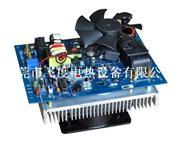 5KW电磁加热器控制板 电磁加热板 电磁加热控制板生产厂家