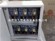 电磁加热控制箱 三位 四位 五位 六位 八位多种电磁加热板要机箱