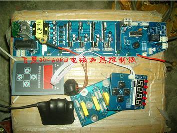 30KW-60KW电磁加热控制板