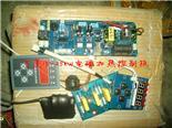 15KW-25KW电磁加热控制板