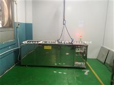 三槽醫療模具電解清洗機
