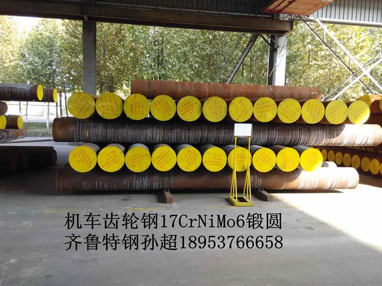 国产SAE1045锻造圆钢现货图片