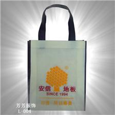無紡布袋子定做可印LOGO手提袋購物袋環保袋廣告袋