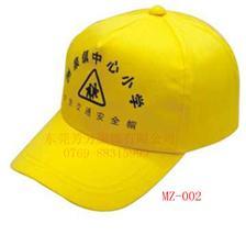 厂帽广告帽定制帽子定做工作帽定做遮阳帽子印花刺绣LOGO定制