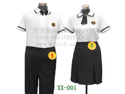 秋裝新款運動純棉童套裝親子裝幼兒園服中小學校服兒童班服代銷