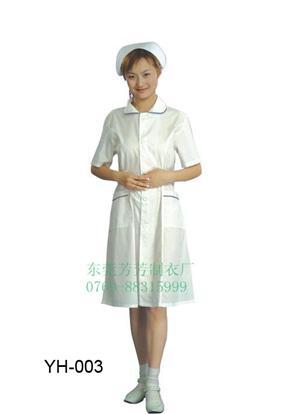 長袖修身護士衣套裝美容醫師服藥店工作服養生技套裝服口腔醫院服
