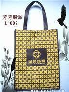 无纺布袋子定做可印LOGO手提袋购物袋环保袋广告袋