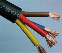 电源电缆ZA-RVV
