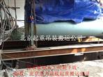 北京丰台区设备起重安装服务人工专业起重队伍