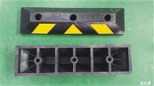 车轮定位器——停车场交通设施