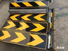 坡道导向标——停车场交通设施