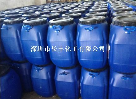 水性防水胶