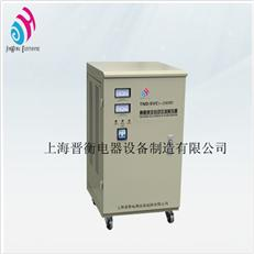 TND单相高精度全自动稳压器