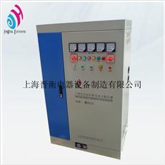 SBW三相补偿式电力稳压器