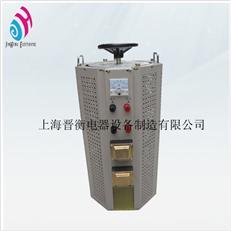 TDGC2J单相接触式调压器