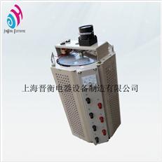 TSGC2三相电动调压器