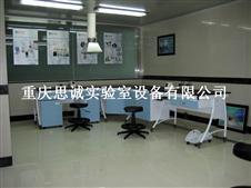 贵州实验台-贵阳转角台