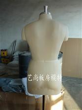 女装半身板房49