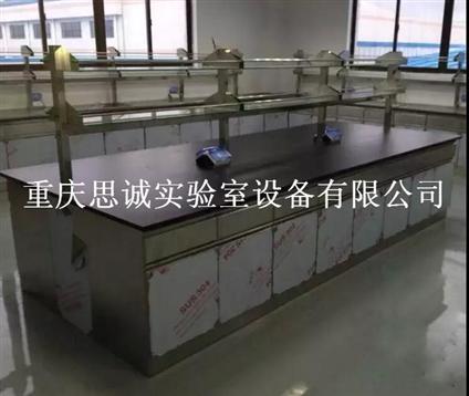 重庆实验台-璧山全不锈钢实验台
