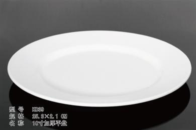 K039     10寸加厚平盘