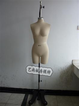 内衣板房89