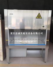 云南伟德国际-德宏生物安全柜
