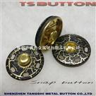金属钮扣价格|环保金属钮扣图片|唐氏金属钮扣制品有限公司