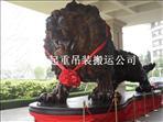 北京专业玉石吊装景观石搬运艺术品吊装服务