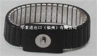 3M 2205 金属手腕带