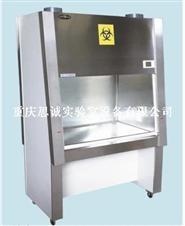 重庆伟德国际,重庆生物安全柜,重庆伟德国际【官方网站】家具