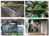 廣州市天河區柯木朗廢舊金屬回收公司,專收廢不銹鋼價格最高