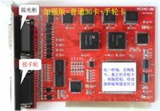 雕刻机控制卡3A/3G 维宏卡15针支持手轮 接口板 高速伺服卡 红卡