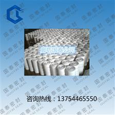GT-B02聚四氟乙烯生料带
