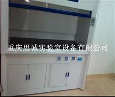 重庆通风柜,重庆实验台,重庆实验室整体规划