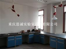 重庆实验室家具,秀山实验台,璧山实验室操作台