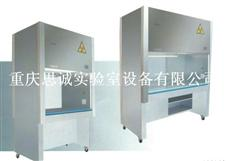 重庆伟德国际【官方网站】家具,九龙坡生物安全柜