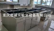 重庆雷竞技电竞官网价格,渝北区全不锈钢雷竞技电竞官网