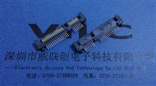 SATA7+15PIN180度立式插板公头DIP有定位柱