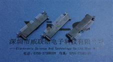 SATA 7+15PIN单排180度立式DIP插板母座 ROHS耐高温