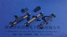 SATA 7+15P沉板0.9SMT公座 编带包装