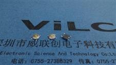 4X4X1.5-5.2X5.2X1.6轻触开关(TS-030)